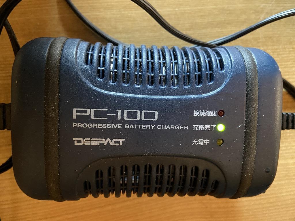 大自工業株式会社のPC-100